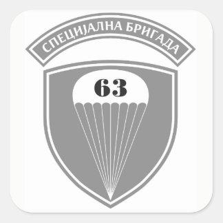第63パラシュートの大隊 スクエアシール