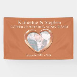 第7結婚記念日のハートの写真の旗を銅張りにして下さい 横断幕
