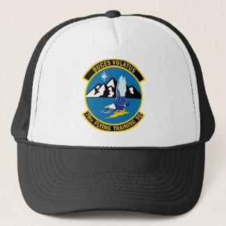 第70飛んでいるな練習艦隊- Duces Volatus キャップ