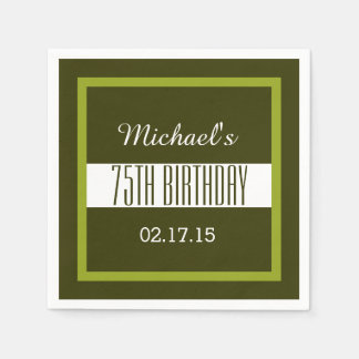 第75誕生日のオリーブ色のカスタムV01F6 スタンダードカクテルナプキン
