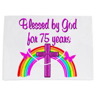 第75誕生日の祈りの言葉の名前入りなデザイン ラージペーパーバッグ