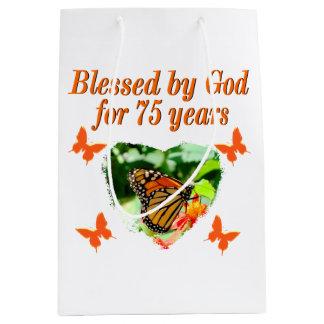 第75誕生日の蝶デザイン ミディアムペーパーバッグ