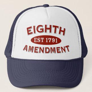 第8修正米国東部標準時刻1791年 キャップ