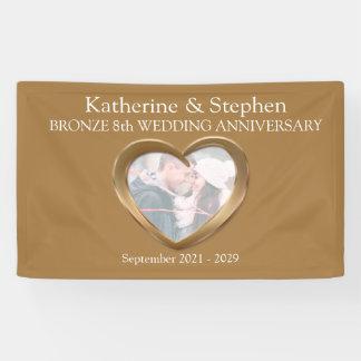 第8結婚記念日のハートの写真の旗を青銅色にして下さい 横断幕