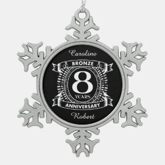 第8結婚記念日の青銅 スノーフレークピューターオーナメント