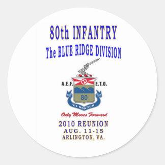 第80歩兵部隊 ラウンドシール
