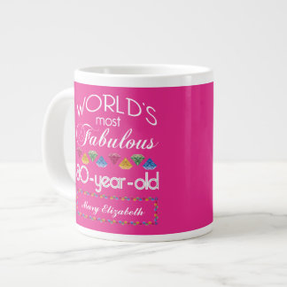 第80誕生日ほとんどのすばらしくカラフルな宝石のピンク ジャンボコーヒーマグカップ