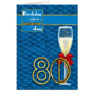 第80誕生日-幾何学的なバースデー・カードシャンペン カード