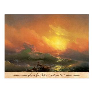第9波のイヴァンAivasovskyの海景のwaterscape ポストカード