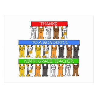 第9等級の先生の感謝 ポストカード