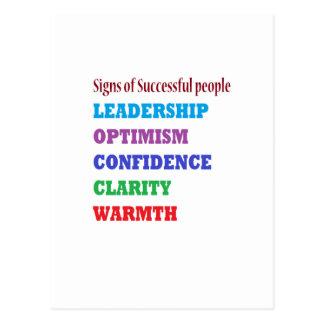 管理はリーダーシップについての知恵の単語を引用します ポストカード