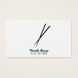箸の変化 名刺