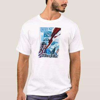 米国の帝国主義者への死! Tシャツ