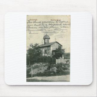 米国へのBucur教会ヴィンテージの郵便はがきルーマニア マウスパッド
