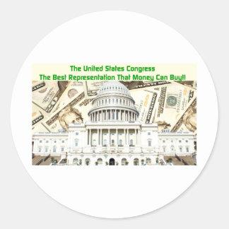 米国議会 ラウンドシール