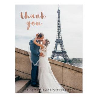 粋なのどのばら色の金ゴールドのタイポグラフィの結婚は感謝していしています ポストカード