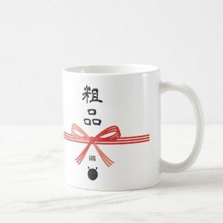 粗品・小悪魔 コーヒーマグカップ