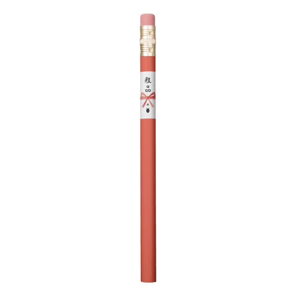 粗品・小悪魔 鉛筆