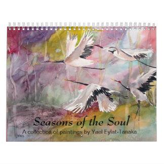 精神の季節 カレンダー
