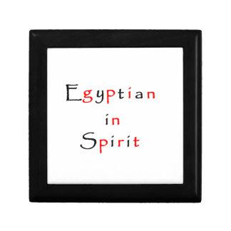 精神ギフト箱のエジプト人 ギフトボックス