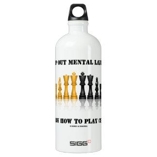 精神怠惰を学びますチェスを遊ぶ方法を押して下さい ウォーターボトル