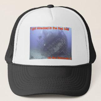 紅海で破壊される キャップ