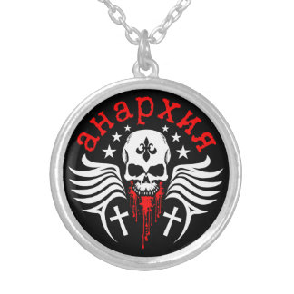 (紋章の)フラ・ダ・リ及び十字が付いている無秩序のスカル シルバープレートネックレス