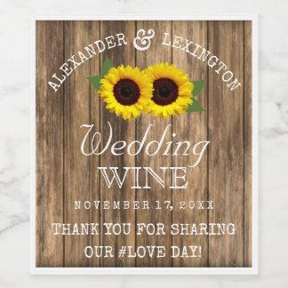 納屋木およびヒマワリの素朴な国の結婚式 ワインラベル