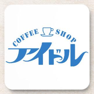 純喫茶アイドルコースター ビバレッジコースター