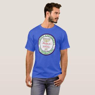 純度大学(ロイヤルブルー) Tシャツ