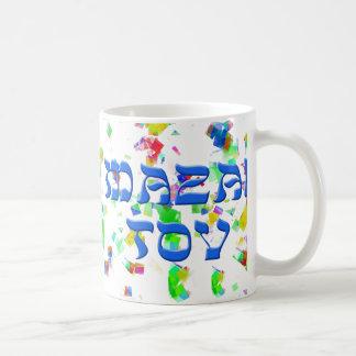 紙吹雪とのMazal Tov コーヒーマグカップ