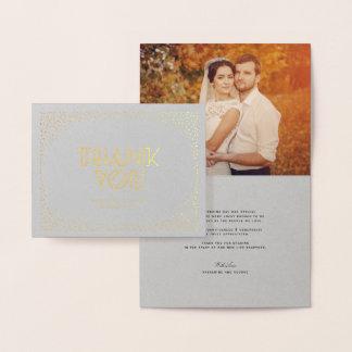 紙吹雪フレームのアールデコのシックな結婚式は感謝していしています 箔カード