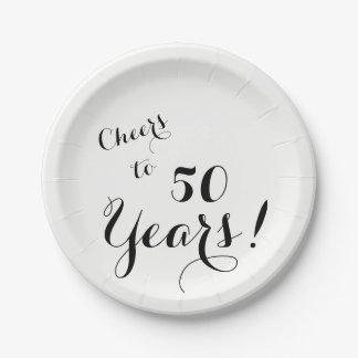 紙皿50年のへの応援 ペーパープレート
