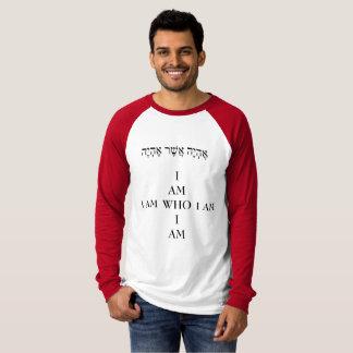 素晴らしいの私はあります Tシャツ