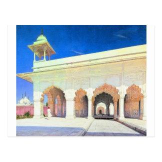 素晴らしいMughal Shah Jahanの王位ホール ポストカード