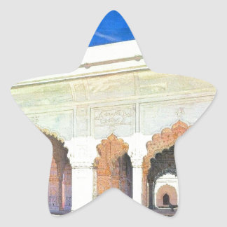 素晴らしいMughal Shah Jahanの王位ホール 星シール