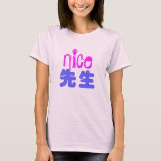 素晴らしいsensei - cosplay Tシャツ