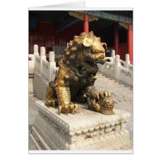 紫禁城の青銅色のライオン カード