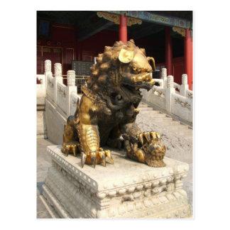 紫禁城の青銅色のライオン ポストカード