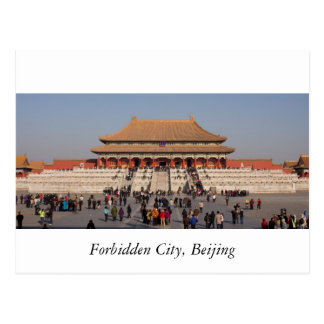 紫禁城、北京 はがき