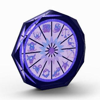 紫色および青占星術のな十二宮 表彰盾