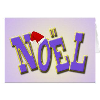 紫色および黄色のNoelサンタの帽子のクリスマス カード