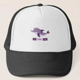 紫色のイルカ キャップ