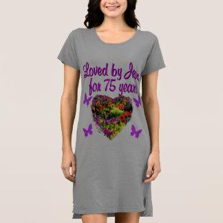 紫色の名前入りな花柄の第75誕生日のデザイン ドレス