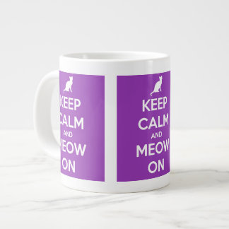 紫色の平静そして猫の鳴き声を保って下さい ジャンボコーヒーマグカップ