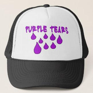 紫色の破損 キャップ