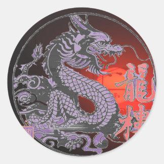 紫色の赤く中国のなドラゴン ラウンドシール