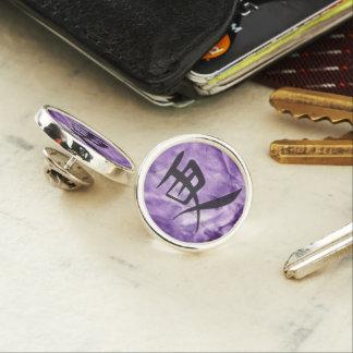 紫色は感動的なアジア原稿の水彩画を更新します ラペルピン