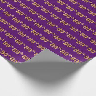 紫色、模造のな金ゴールド第80の(Eightieth)イベント ラッピングペーパー