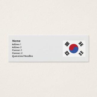 細い南朝鮮- スキニー名刺
